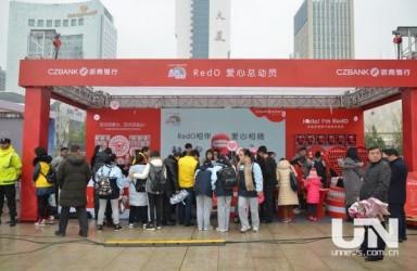 浙商银行发布《2017年社会责任报告》