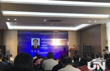 """""""汽车智能安全防碰撞系统""""研讨会在杭召开"""