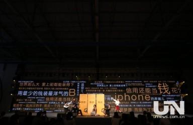 """从金融蓝海游上科技彼岸 51返呗品牌升级""""爱上街"""""""