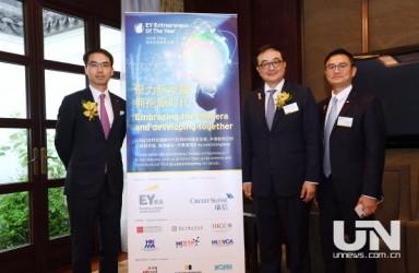 表彰全球杰出企业家 安永企业家奖2018中国项目即日起接受提名