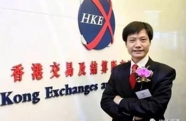传小米于7月16日在上交所发行CDR 成中国首家CDR企业