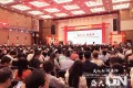 """""""买红木到东阳""""  中国(东阳)木雕红木家具交易博览会开幕"""