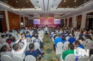 浙大-香港理工举办品质管理项目20周年高峰论坛