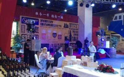 义乌进口商品展开展 致力打造中国进口日用消费品品牌