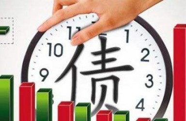 盾安集团爆发债务危机 负债超450亿