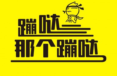 营销公众号江湖:内容可以全复制 小编可以没毕业