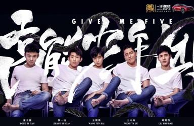 《高能少年团2》惨淡 北京文化退出投资涉嫌信披违规