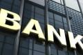 安永中国银行业报告:盈利增速持续回升  科技引领高质量发展
