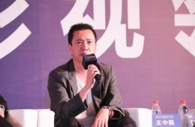 华谊王中磊:90%的资本没有在影视行业获得好的回报