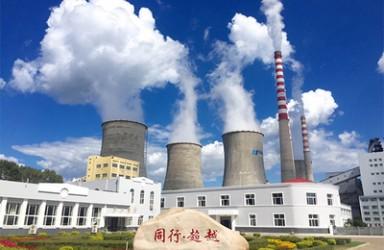 中国华电科工集团有限公司总经理霍利接受监察调查