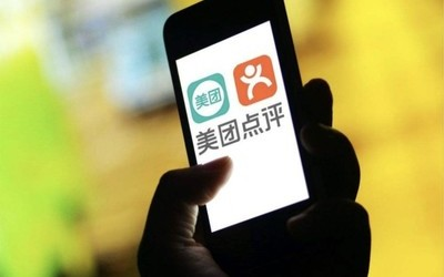 美团点评赴港IPO 王兴持股11%腾讯为最大股东