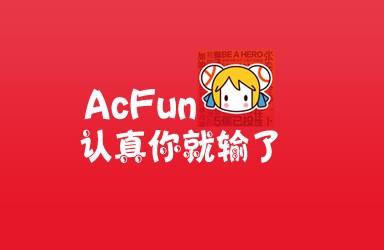 中文在线时隔两年原价清仓所持A站权益:1.4亿元卖给快手