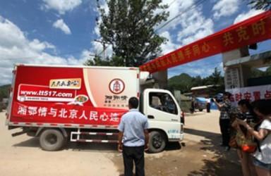 餐饮首富吃闭门羹:湘鄂情创始人孟凯被踢出自家公司