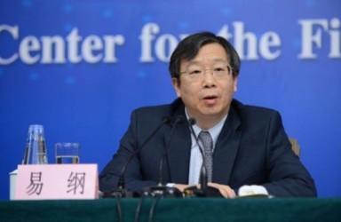 央行行长易纲履新百日:力推金融开放 结构性货币政策支持小微