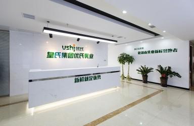 皇氏集团亏本甩卖盛世骄阳公司 当初溢价2.37倍收购