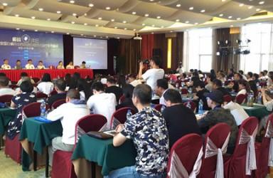 2018年全国白癜风中西医结合规范化诊疗学术峰会在杭召开