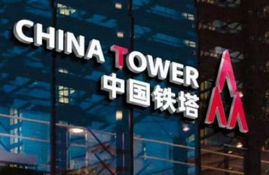 中国铁塔最快7月12日招股 7月26日挂牌