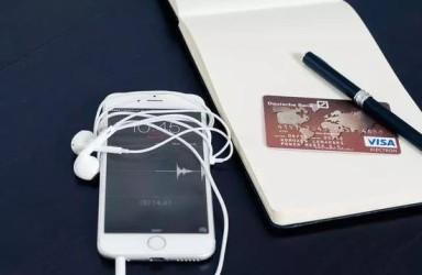 微信收费再升级 面向10亿用户薅羊毛为何如此任性?