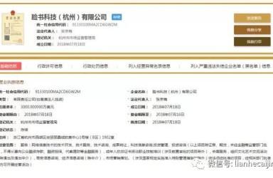 探访Facebook中国总部:保安门口站 房间空荡荡