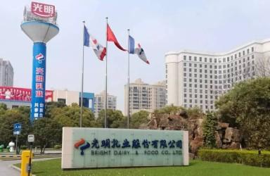 光明乳业董事长、总经理离职 濮韶华被推荐为董事长候选人