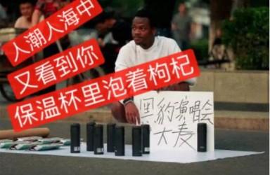 细思恐极的恒大健康股价暴涨:贾跃亭信用还能值1500亿港元?