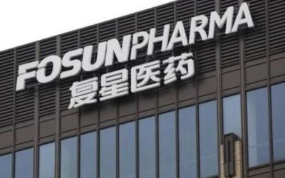 员工自曝子公司五宗罪 复星医药市值蒸发超50亿元