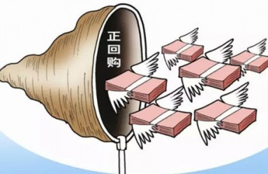 彭博:央行8月操作定向正回购 回收流动性约3000亿元