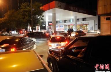 国内油价或将迎年内第十次上调 一箱油多花约7.5元