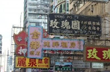 房租高涨 香港一部分年轻人已经搬进了工业建筑里