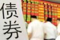 中资机构首次发行美元可持续发展债券