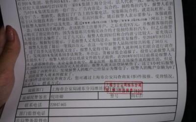 """亲历徐明星""""被捕""""24小时:真相与谎言的交锋"""