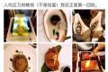 上海40万天价饭局背后有没有贪腐?