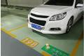 """""""让爱停留"""" 2018世界无车日 杭州的私家车位免费共享"""