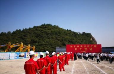 总投资63亿元:浙江丽水机场开工建设