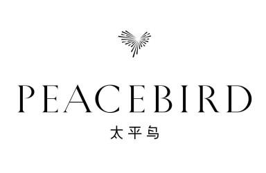 中年太平鸟如何保太平:成本高企 多子品牌毛利下滑