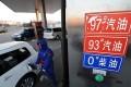 """成品油价""""五连涨""""已无可能 本周五或迎年内最大跌幅"""