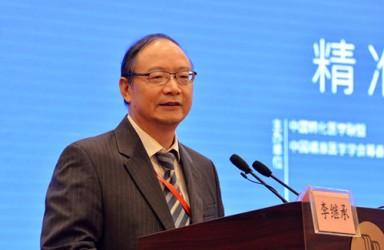 2018中国转化医学大会在杭召开 共探转化医学发展趋势