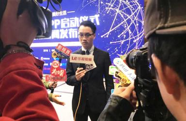 袋鼠生活APP启动仪式暨全球新闻发布会在杭举行