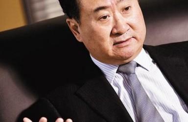 王健林甩卖资产回笼千亿现金 万达商管IPO仍遥遥无期