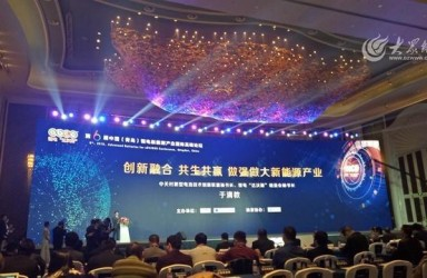"""呼唤新能源的中国力量,第六届锂电""""达沃斯""""论坛青岛召开"""