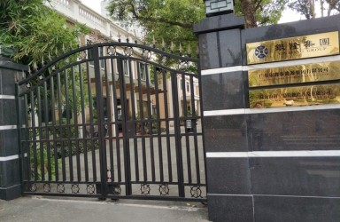 魏银仓涉嫌侵占10亿财产:多次从公司借支款项