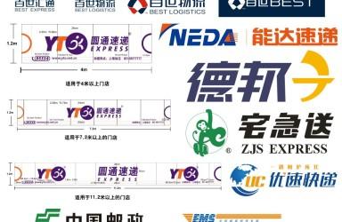 广州快递服务榜:百世韵达天天和宅急送低于行业水平