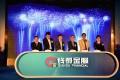 浙报集团参股的P2P出现产品逾期 舟山国企9999万元拒绝兑付
