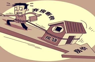 深圳7折房断供潮消息漫天飞舞 真相究竟如何?