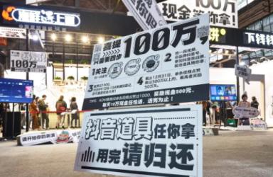 又卷烧饼惊现今年杭州ADM展 喜提百万现金不是梦