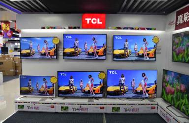 TCL集团把挣钱的业务卖给管理层 押宝的面板却处熊市