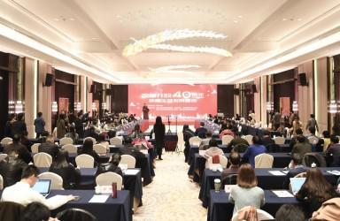 """浙江:747家市场主体""""活过了""""改革开放40年"""