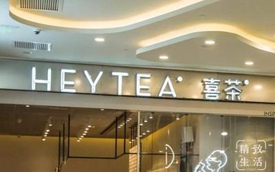 外卖出现异物? 喜茶:产品离开门店前无异物