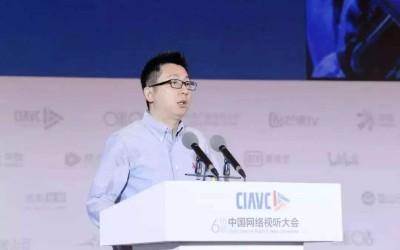 杨伟东被警方调查后阿里发声:将全面整顿优酷