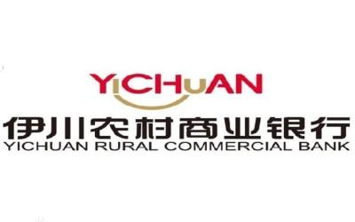 河南伊川农商行评级展望变负面 9月末不良贷款余额大增135.06%